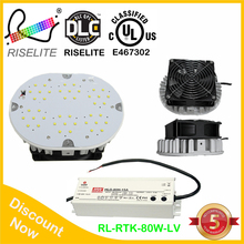 Most popular top quality UL listed 120W Led Retrofit Kits 2014 hot selling beauty products