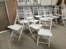 Hotel Chiavari Chair and Tiffany Chair Chiavari Folding Chairs