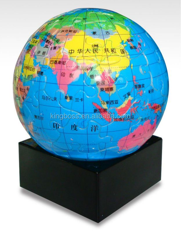 Customized 3d globe jigsaw puzzlespherical jigsaw puzzle buy 3d dp 04 gumiabroncs Gallery