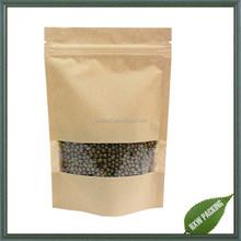 Kraft paper packaging bag for seed packaging