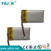 3.7v 320mAh Rechargeable power wheels 6 volt battery