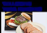 Yellow fin tuna burgers