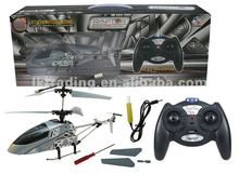 2012 new 4ch infrared helicopter