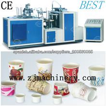 2014 nuevo producto de papel máquina de cup