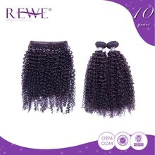 Tangle Free Virgin Ringlet Curl Kinky 10 Inch Black Curly Hair