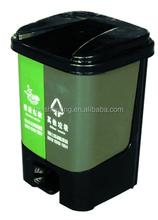 20 liter indoor design plastic pedal recycling bin/ waste bin