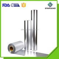 Premium quality aluminized mylar roll, mylar mirror vinyl, aluminum metalized mylar film