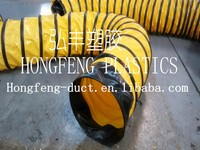 good price and large diameter mining and tunnel air plastic ventilation tube