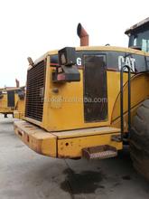 used cat 936 wheel loader