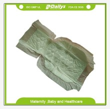 mothercare and baby care products cotton maternity pads