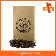 Made in china low cost qual seal brown kraft paper bag manufacturers for coffee with custom logo print