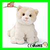 2015 Plush toy cat lifelike stuffed toy cat dolls for girl gift