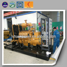 CE ISO generador a gas natural/united power gas generator/ gas turbine power plant