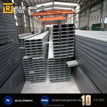 gypsum metal C profile/building metallic profile supplier