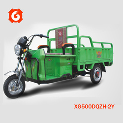 Henan Xinge electric/electrical tricycle for elderly/adults/disabled/ handicapped tricycle