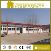 High Quality container school buildings design
