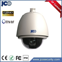 2.43 Mgea CMOS sensor camera with waterproof and IP66 level for network high speed ball 1080P memory card camera