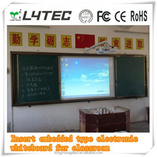 Insert embedded type electronic whiteboard for classroom,electronic whiteboard for kids