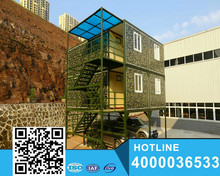 Hot sell double 11 luxury container modular house/prefab house