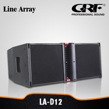 GRF 12 inch line array professional audio