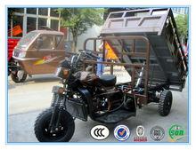 2015 new hot sale150-300 cc low oil consumption hydraulic dumper flatbed trike