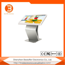 42 inch 1080P floor standing,interactive kiosk touch screen advertising machine