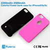 2200mah Battery Charger Case For iphone 5S 5 5C - 2200mAh Battery Case