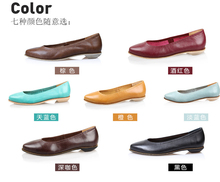 2015New Arrival Colorful Patend Leather Flat Shoes Women Red/Blue/Black/White/Nude Flats Ladies Shoes Spring