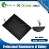 alibaba express replacement tablet battery For HTC P510E View 4G Flyer
