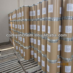 Preservative, Methylparaben, Methyl paraben, 99-76-3