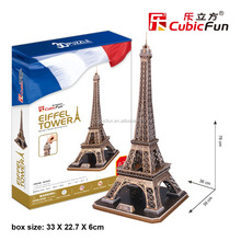 Cubic Fun Eiffel Tower 3d puzzle the most popular kids toys for 2012
