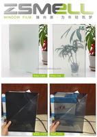 pdlc smart film/window film glass/car electric tint