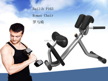 2015 popular hot sale Roman Chair /exercise equipment/super gym Bailih P163