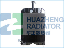 First-class quality Tractor Radiator new brand