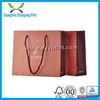 Cheap Customized Shopping Paper Carrier Bag, Paper Gift Bag Print Logo
