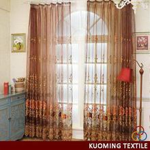 Economic useful hotel window curtains draperies