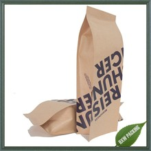 2016 newly CUSTOMIZED brown kraft paper bags for coffee food