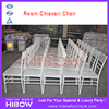 2015 new model plastic monoblock chair for wedding, chiavari chair H001B
