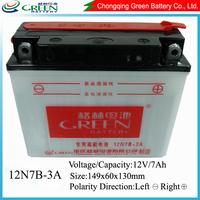 large capacity motorcycle ATV battery manufacture 12v 7AH (12N7B-3A))