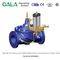 Chinese OEM professional GALA 1310A Altitude Control Valve for gas