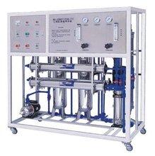 RO Comercial Purificador de agua 450L / H con ruedas