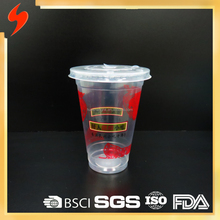 KFC PP Food Grade Clear 360ml Disposable Plastic Juice Cup