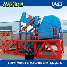 Large Scrap Metal Shredder with low cost