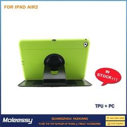 dustproof waterproof for ipad air 2 case wholesale price