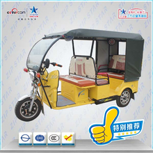 Passenger's electric tricycle