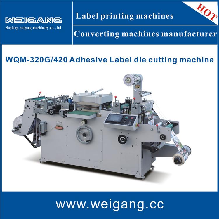 WQM-320G  _.jpg