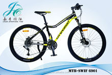 A variety of sell like hot cakes style bike from full suspension mountain bike