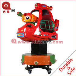 Fly The Plane Electric Kiddie Rides Red