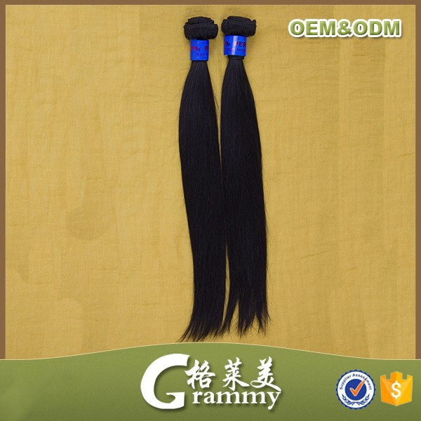Best website to buy brazilian hair weave indian remy hair best website to buy brazilian hair weave 73 pmusecretfo Image collections
