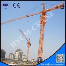 QTZ4810 4ton install tower cranes